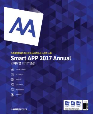 2016 annual