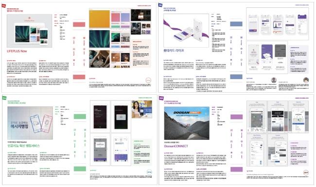 i-awards annual book