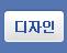 페이스북 디자인 포럼